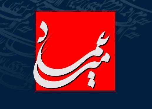 2 دانلود رایگان میرعماد MirEmad V2.2.0 – فونت ، فارسی نویسی و خوشنویسی