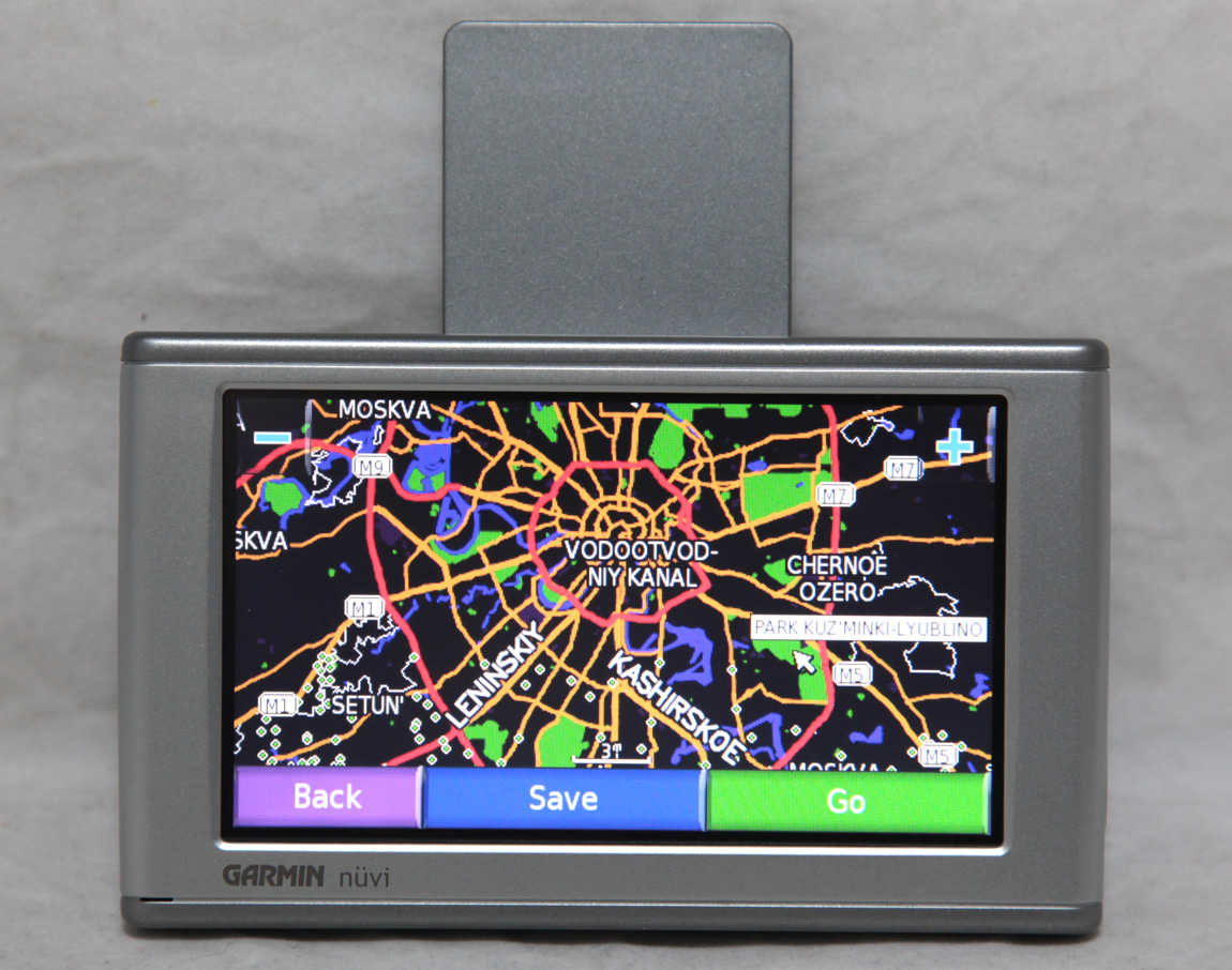 how to choose a different country on garmin nuvi